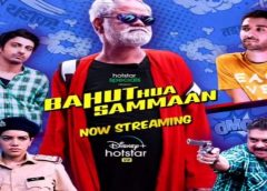 Bahut Hua Sammaan full movie download